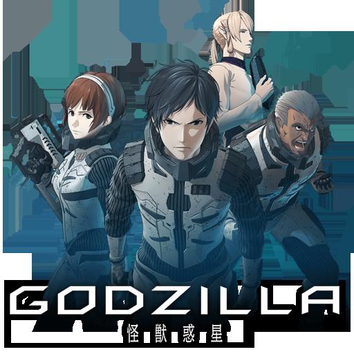 Godzilla: Kaiju Wakusei(2017)