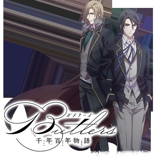 Butlers: Chitose Momotose Monogatari (2018)