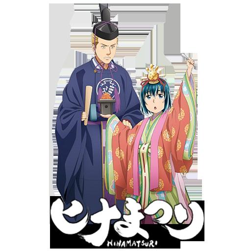 Hinamatsuri (2018)