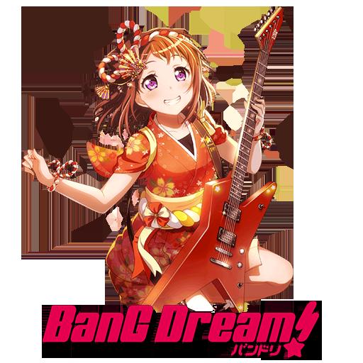 BanG Dream! (2017-20)