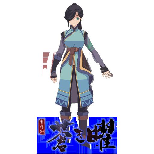 Ken En Ken: Aoki Kagayaki (2018)