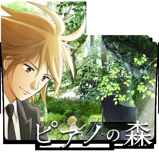 Piano no Mori (2018-19)