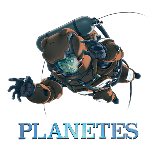 Planetes (2003-04)