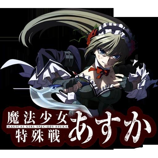 Mahou-Shoujo-Tokushusen-Asuka-by-Galadeii
