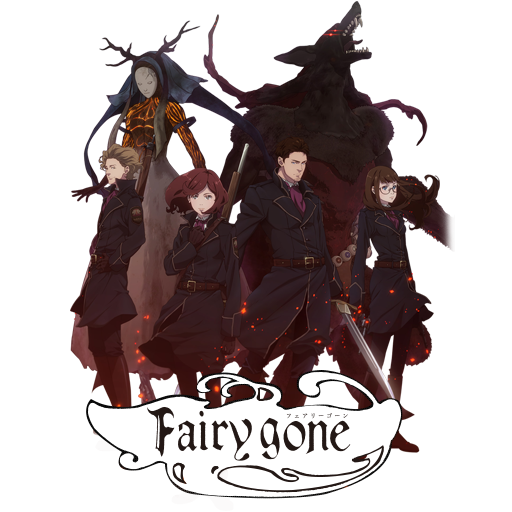 Fairy_Gone