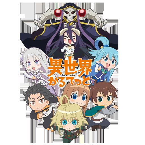 Isekai Quartet (2019-20)