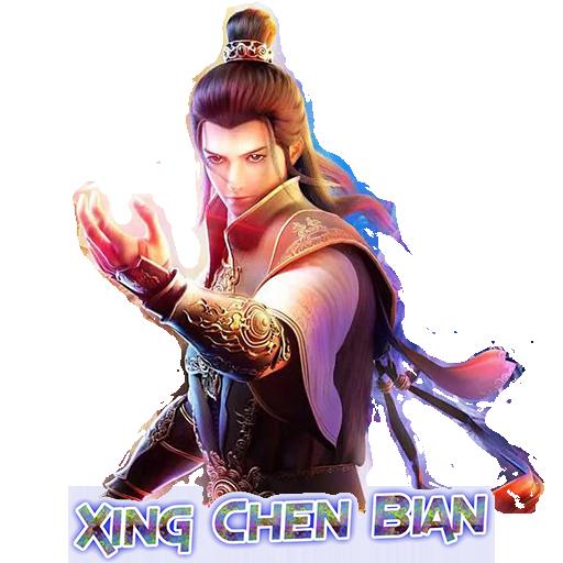 Xing Chen Bian (2018-20)