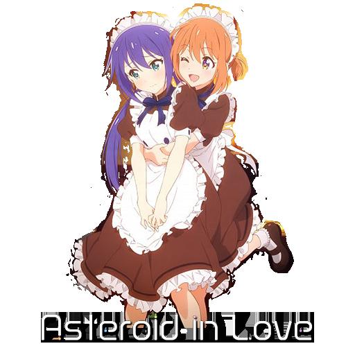 Koisuru Asteroid (2020)