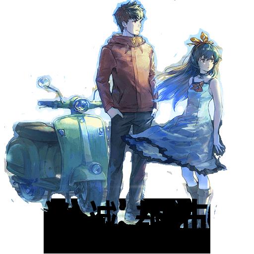 Shoumetsu Toshi (2019)