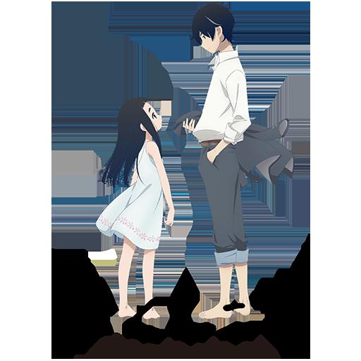 Kakushigoto (2020)