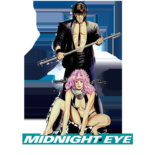 Midnight Eye Gokuu (1989)