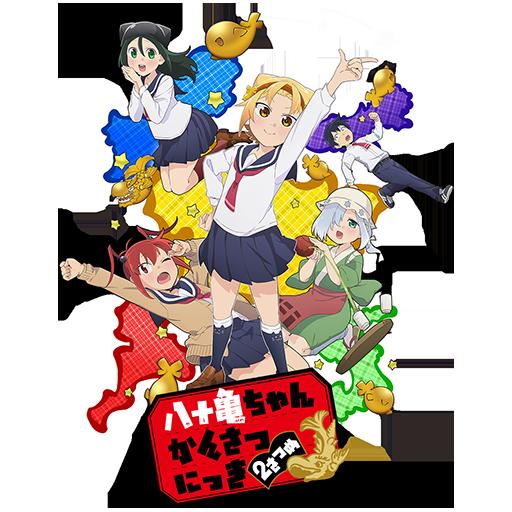 Yatogame-chan-Kansatsu-Nikki
