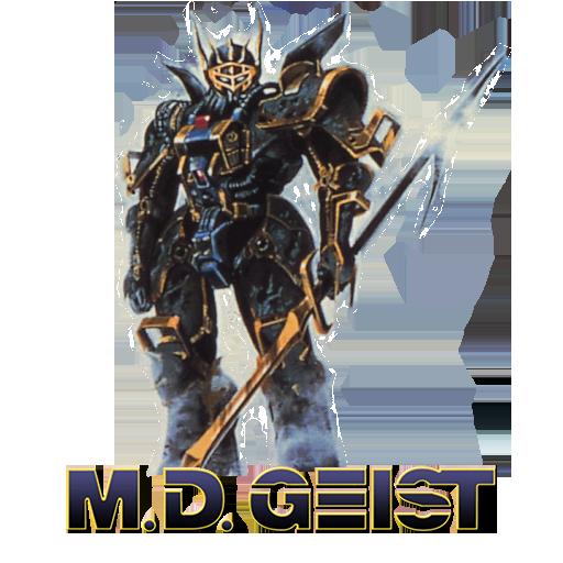 Soukihei MD Geist (1986-96)
