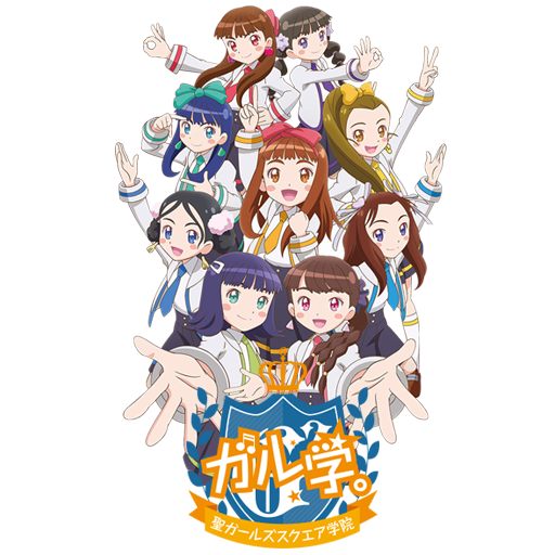 Girl Gaku. Hijiri Girls Square Gakuin (2020)