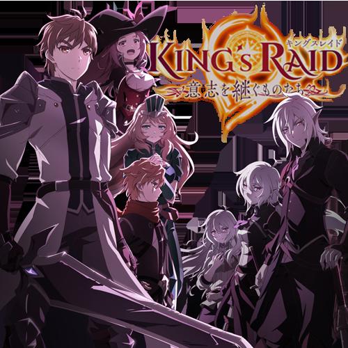 Kings-Raid-Ishi-wo-Tsugumono-tachi
