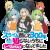 Slime Taoshite 300-nen, Shiranai Uchi ni Level Max ni Nattemashita (2021)