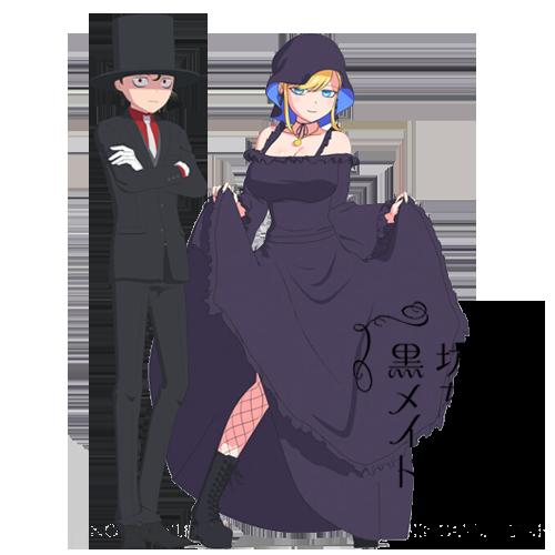 Shinigami Bocchan to Kuro